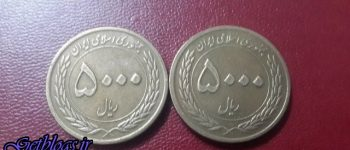 روایت یک نماینده از کاسبی تازه با سکههای پول!